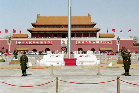 Tiananmen Square 0024, photography by John Yotko